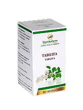 Таблетки Таволга - 90 таб