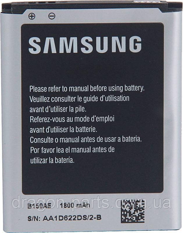 Аккумулятор Samsung I8262 Galaxy Core B150AE, оригинал