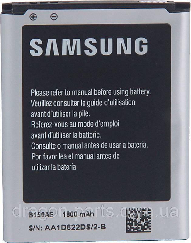 Акумулятор Samsung I8262 Galaxy Core B150AE, оригінал