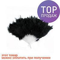 Веер перо (черный) / веер  для выступления