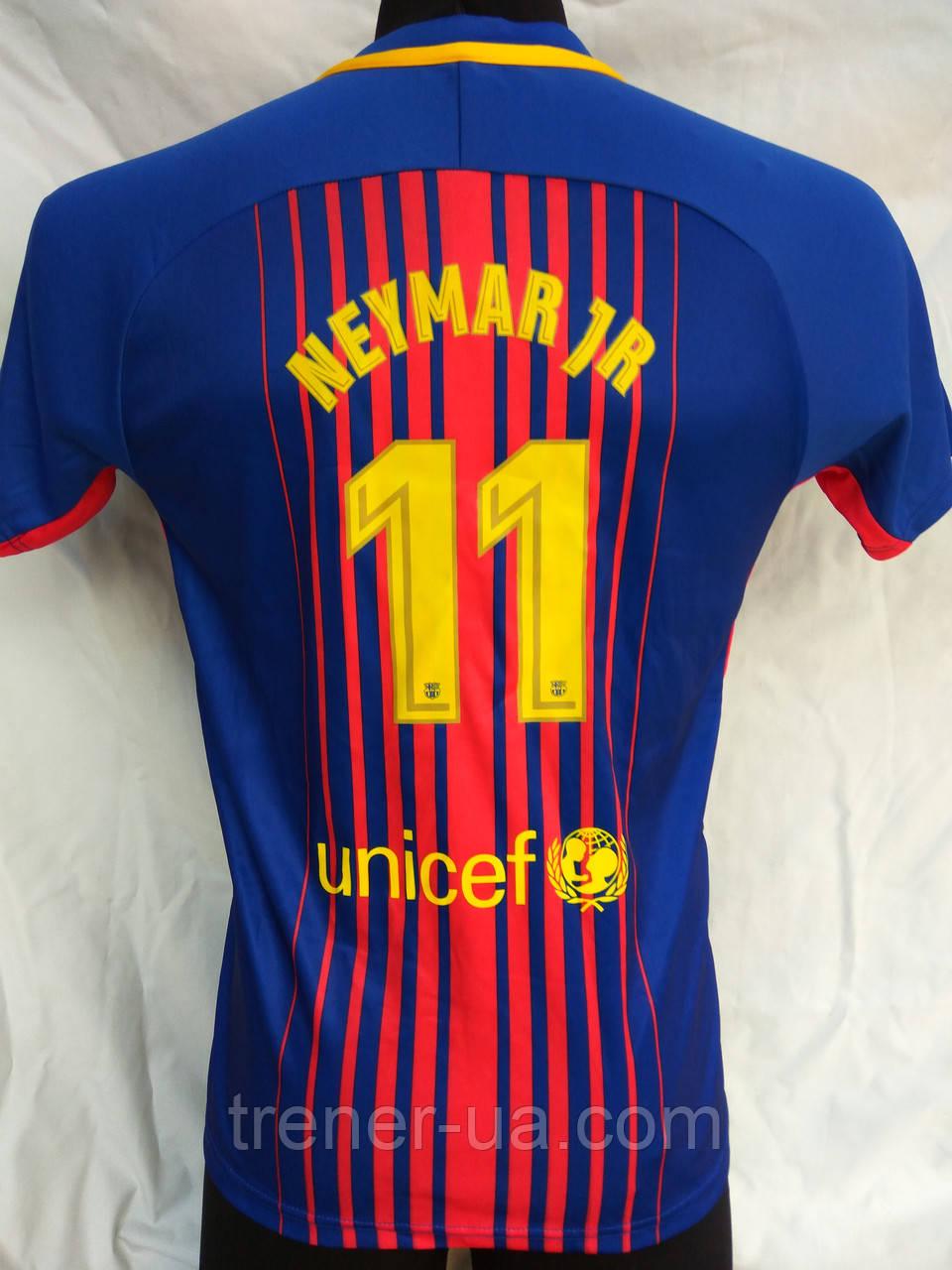 Футбольная форма детская  Barcelona Neymar сезон 2017-18