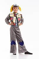 Детский костюм Ослик, рост 125-135 см
