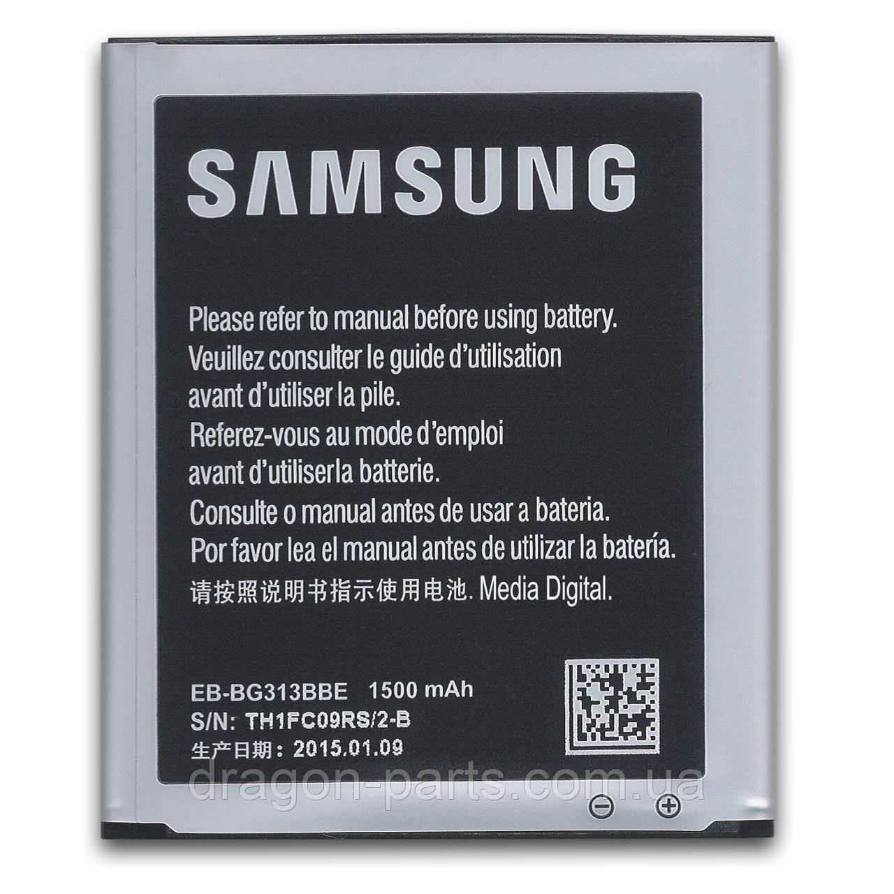 Аккумулятор Samsung G313HNGalaxy Ace 4 EB-BG313BBE оригинал