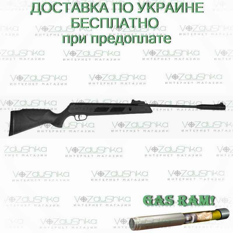 SPA SR1000S NP (Artemis) magnum с газовой пружиной, цена 2 484 грн