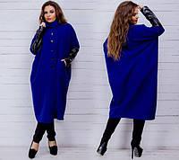 Пальто кашемировое больших размеров