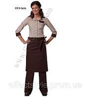 Одежда для официантки OF4