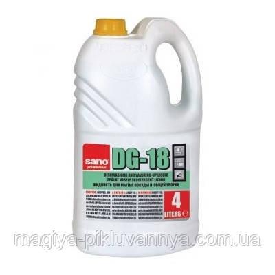 """Средство для мытья посуды и овощей DG-18 SANO 4л, арт. 429996 - """"Магія Піклування"""" в Одессе"""