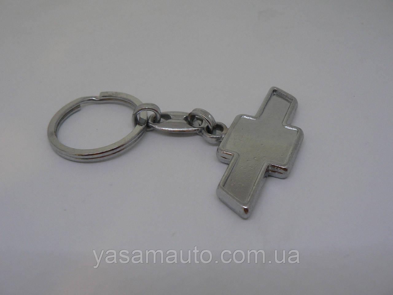 Брелок металлический простой Chevrolet логотип эмблема Шевролет автомобильный на авто ключи