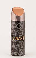 Armaf Craze дезодорант 200ml