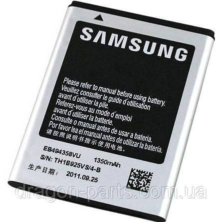 Акумулятор Samsung N7100 Galaxy Note II EB494358VU, оригінал