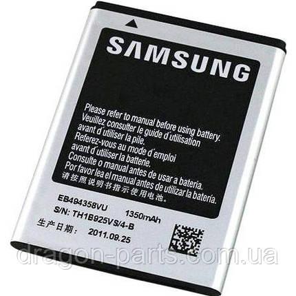 Аккумулятор Samsung N7100 Galaxy Note II EB494358VU, оригинал, фото 2