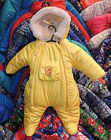 """Детский зимний комбинезон """"Человечек"""" желтый в белый горошек"""