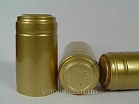 Термоусадочний ковпачок для винних пляшок золотий 10 шт.