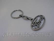 Брелок металлический простой Ford логотип эмблема Форд автомобильный на авто ключи