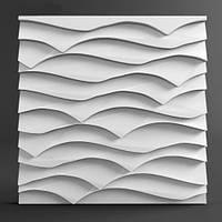 """Декоративные гипсовые 3D панели для стен  """"Хедус"""""""