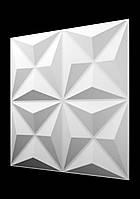 """Декоративные гипсовые 3D панели для стен  """"Оригами-2"""""""
