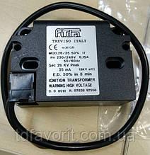 Fida Compact 26/35 IT трансформатор запалювання