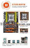 Материнська плата HuananZHI X79 New Game HuananMotherboard LGA2011 e5-2670, 1650, 2680, Huanan Lga 2011, фото 3