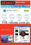 Материнська плата HuananZHI X79 New Game Huanan Motherboard LGA2011 e5-2670, 1650, 2680, 2660, Lga 2011 Hunan, фото 6