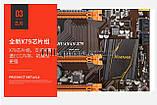 Материнська плата HuananZHI X79 New Game HuananMotherboard LGA2011 e5-2670, 1650, 2680, Huanan Lga 2011, фото 7