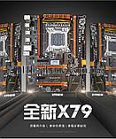 Материнська плата HuananZHI X79 New Game HuananMotherboard LGA2011 e5-2670, 1650, 2680, Huanan Lga 2011, фото 8