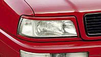 Реснички на фары Ауди 80(Audi 80)