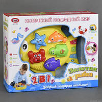 """Игра """"Рыбка"""" 7385 (24) музыкальная, звуки животных, обучение, свет, в коробке"""