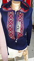 Оригинальный женский свитер вязка