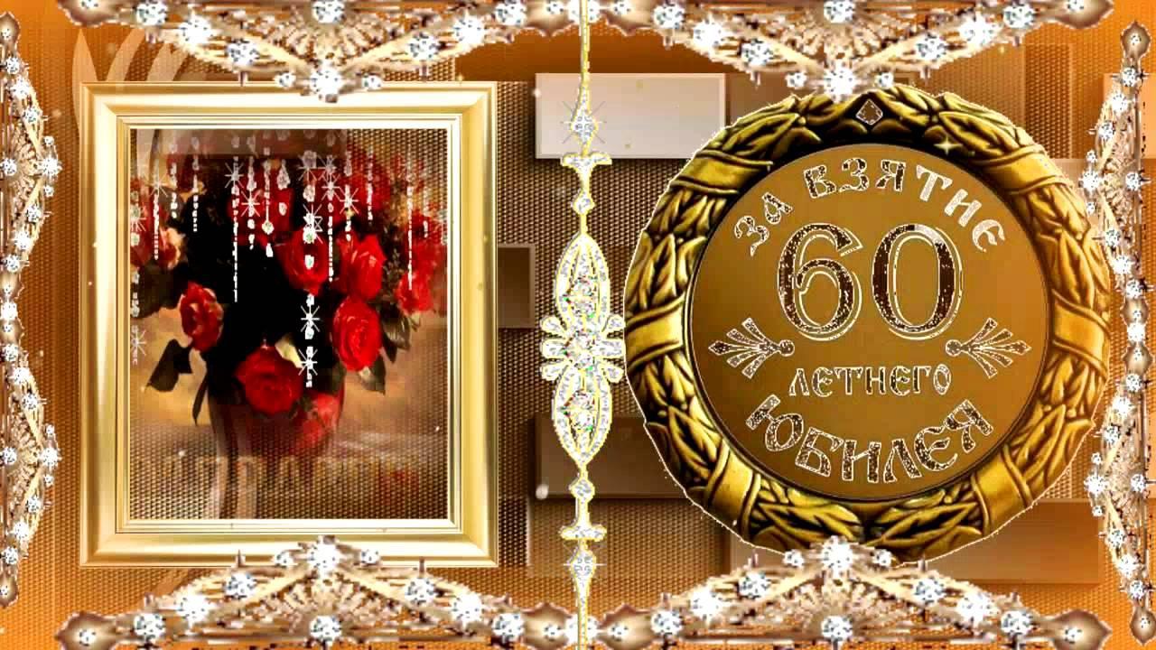 Вафельная картинка с днем рождения 39