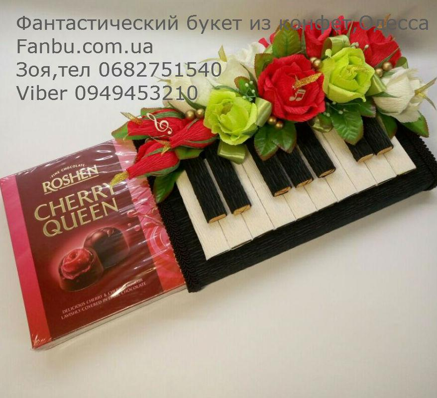 Мини пианино из конфет , фото 1