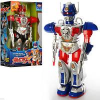 Робот 797-139 (2 вида)
