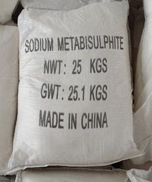 Пиросульфат натрия (метабисульфит натрия, натрий пиросернистокислый)