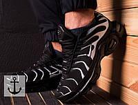 Мужские кроссовки Nike TN Plus (41, 42, 43, 44, 45 размеры)