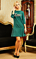 """Коктейльное женское платье """" Флоренс """" изумрудного цвета"""