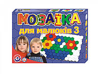 Игрушка мозаика для малышей 3 ТехноК 0908, 127 дет.