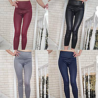 Женские красивые кожаные лосины (4 цвета), фото 1