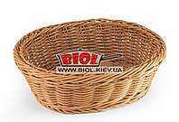 Корзина для хлеба пластиковая плетенная 24х19х8см овальная темного цвета Empire EM-9780, фото 1