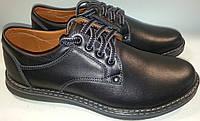 Туфли мужские кожаные р40-45 MARSONI 216 черный