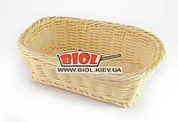 Корзина для хлеба пластиковая плетенная 26х20х8см прямоугольная светлого цвета Empire EM-9789