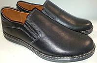 Туфли мужские кожаные р40-45 MARSONI 240 черный