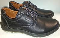 Туфли мужские кожаные р40-45 MARSONI 250 черный