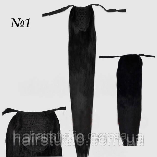Шиньоны из натуральных волос 70 см 140 грамм