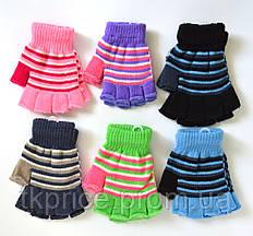 Детские трикотажные перчатки унисекс без пальцев  - длина 12 см