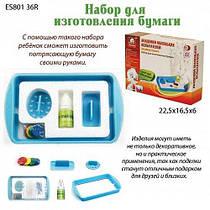 Академия маленьких испытателей Набор для изготовления бумагиS+S Toys ES80136R (Подарочный набор)