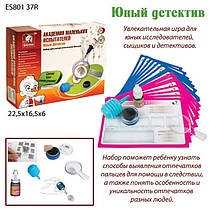 Академия маленьких испытателей Юный детектив Снятие отпечатков пальцевS+S Toys ES80137R (Подарочный набор)