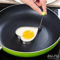 Форма для жарки яиц, блинчиков Сердце, 10х10 см