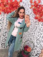 Стильный женский кардиган с бабочками качество люкс только бирюза