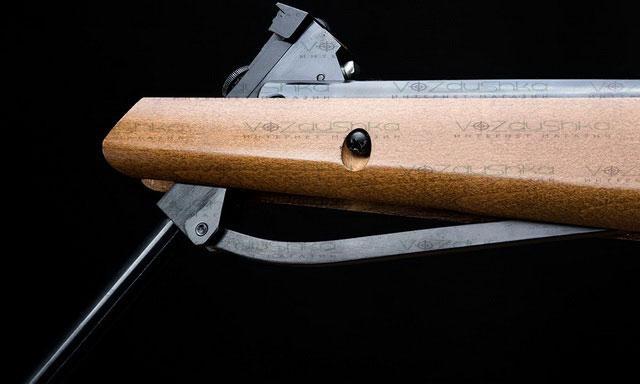 GR1250W при переломе ствола