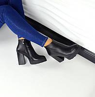 Демисезонные ботиночки Lamour кожа черные