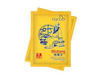 Пластырь китайский для устранения боли в суставах и мышцах.Фитопатч для тела «Вутонг», 5шт в уп.